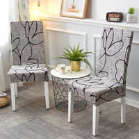 Elástico fundas de LICRA para silla de comedor Oficina banquete housse de silla butaca cubierta