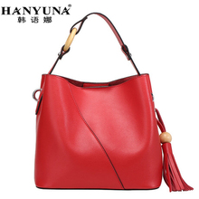 HANYUNA BRAND New Fashion 100% Genuine Leather Female Handbags Women Bucket Bags Fashional European  Ladies Bags with Tassel