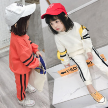 Children Clothing Spring Autumn Explosions Boys Girls Striped Sweater Pants Suit Korean Kindergarten Two-piece