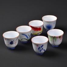 Kung Fu Tea Cup Chinese Ceramic Tea Sets White Porcelain and Celadon Tea Cups S
