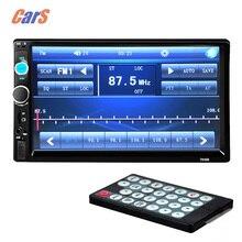 "Nuevo 7 ""radio del coche de HD MP5 apoyo al jugador del USB TF tarjeta Bluetooth Stero Coche Radio 2 DIN FM/MP5/USB/AUX/Pantalla Táctil de 1080 P de vídeo"