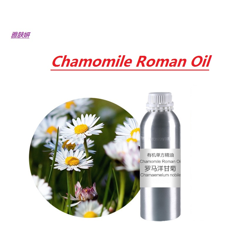 50g-100g/ml/bottle Chamomile essential oil base oil, organic cold pressed  vegetable oil plant oil skin care oil free shipping