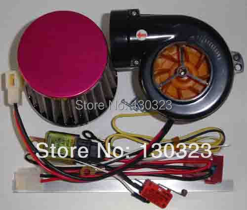Electric Supercharger Kit Mini 200 250 300 Cc Turbocharger Car Turbo High Quality 1pcs Free Shipping