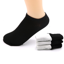 efero 35pairs/lot Invisible Socks Shallow Mouth Thin Cotton White Men's Socks Meias