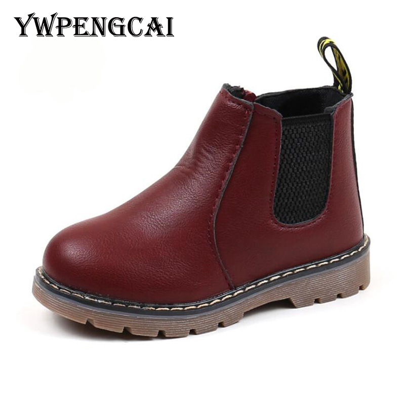 Autumn Winter Kids Boots PU Leather Children Ankle Chelsea Martin Boots Size 21-36 Toddler Boots Solid Colors Boys Girls Boots