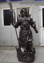 free shipping huij 008290 62 Folk temple Copper Bronze Nine Dragon Guan Gong warrior God Hold Sword Statue