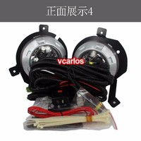 eOsuns halogen fog lamp for MITSUBISHI PAJERO 2007, top quality OEM design with harness, wiring kit and switch