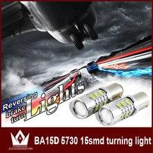 Tcart 1 лампы 7.5 Вт 9 ~ 16 В 5730 1157 ba15sd P21/5 Вт LED Задние огни ствол лампы тормозные огни Парковка лампа [купить 5 получить 1 бесплатно]