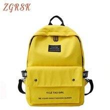 Female Fashion Nylon Backpacks Bagack Women Designers Back Pack Bagpack Backpack Bookbag School Bags For Teenagers Girls все цены