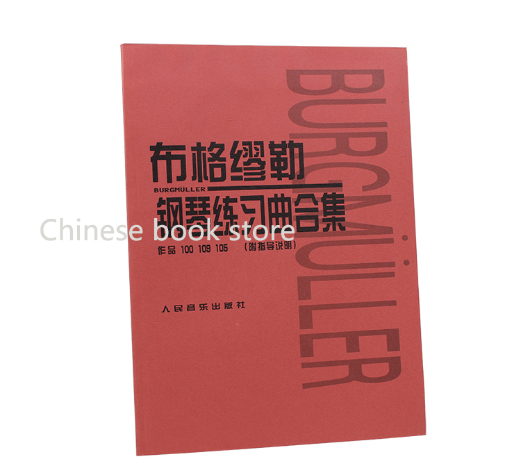 Chinese authentic music book Bouguer Mueller piano etude collection