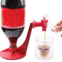 Креативный диспенсер для соды, волшебный кран, бутылка для питьевой воды, перевернутый, диспенсер для напитков, вечерние, Прямая поставка