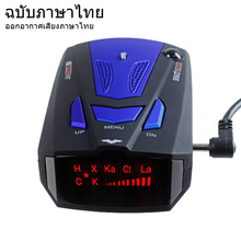 Thai Version Car Anti speed Radar Detector V7  Blue and Red color detector Police Free Shipping For Thailand