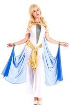Kostenloser versand Halloween kleid Die königin der Ägypten temperament PROM queen pfau rolle spielen cosplay kostüm freie größe