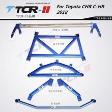 TTCR-II para Toyota CHR C-HR IZOA 2018 Sistema de Suspensão Strut Bar Barra Estabilizadora de Liga Acessórios Do Carro Estilo Do Carro Haste de Tensão