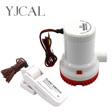 Submersible Electric Water Pump 2000GPH DC 12V 24V Bilge Pump And Level Controller Float Switch Combination For Boats high quality bp12 single stage electric pump for inflatable sups kayaks and boats