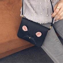 New Women Satchel Fashion Bag Cute Scrub Little Mouse Small Square Package Tote Messenger PU Leather Purse Shoulder Handbag