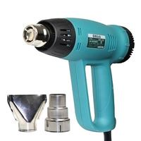 LAOA 1800W Industrial Heat Gun Two Grade Adjustable Electric Hot Air Gun With two Nozzles For Auto Film With US/EU plug