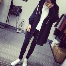hot deal buy women sweatshirts fashion loose solid long sleeve hoodies zip up hoodies sweatshirts female casual coat