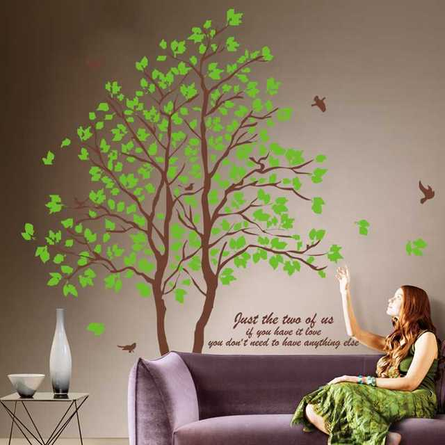 Green Tree Design Two Stick Method Wall Stickers Waterproof Wall Decoration  Arts Wallpaper Home Decoration