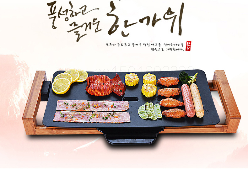 China korean bbq grill Suppliers