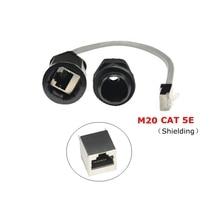 CAT5E RJ45 водонепроницаемый сальник коннектор Ethernet LAN черный IP68 Защита M20 CAT 5E RJ 45 наружный кабель