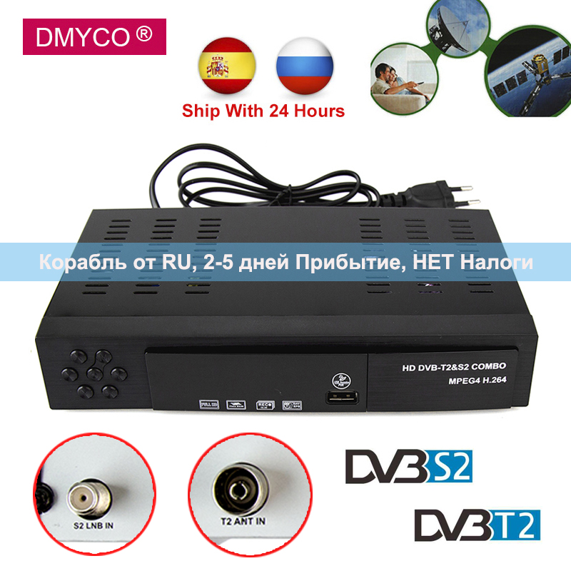 FTA Digital Terrestrial Satellite TV Receiver Combo dvb t2 DVB S2 HD 1080P dvb-t2 dvb-s2 tv Box H.264 MPEG-2/4 for Russia Europe