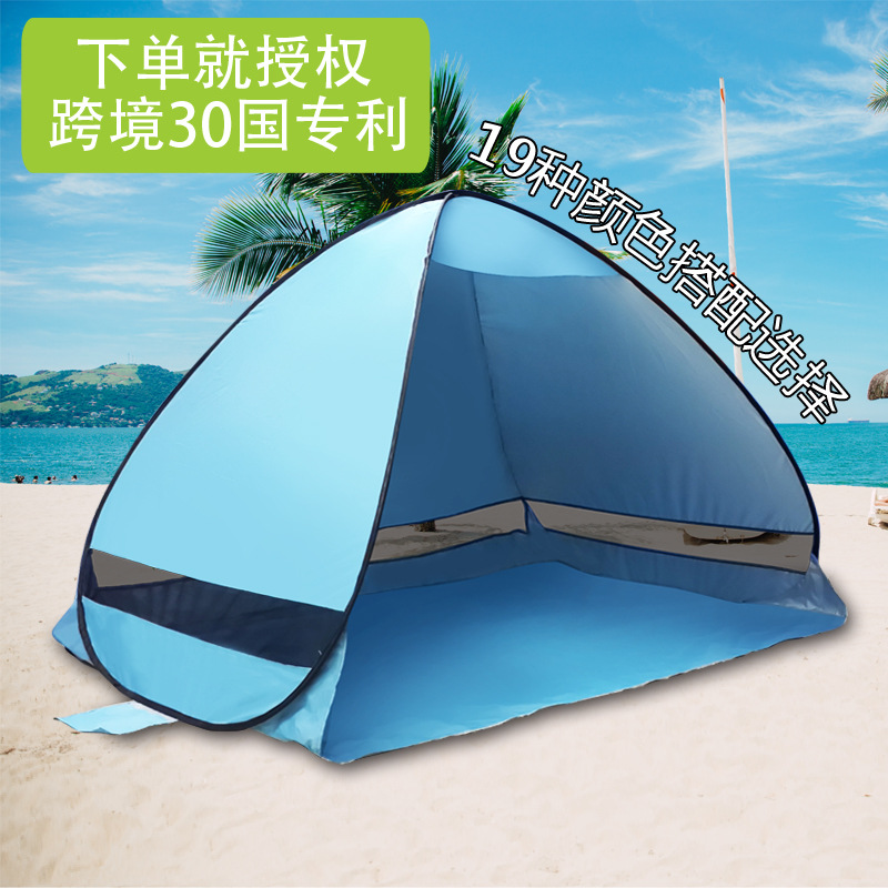 Automatically Set Up Camping Children's Beach Shade Tents To Open Outdoor UV Protection Tents