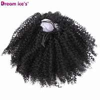 12 inch Puff Afro Kinky Curly Ponytail Drawstring Short Black Pony Tail Clip on Synthetic Hair On Barrettes Bun hair scrunchies