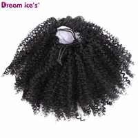 12 pollici Soffio Afro Crespo Ricci Coda di Cavallo Coulisse Breve Coda di cavallo Nero Clip on Capelli Sintetici Su Barrettes capelli del Panino dei capelli nastri per