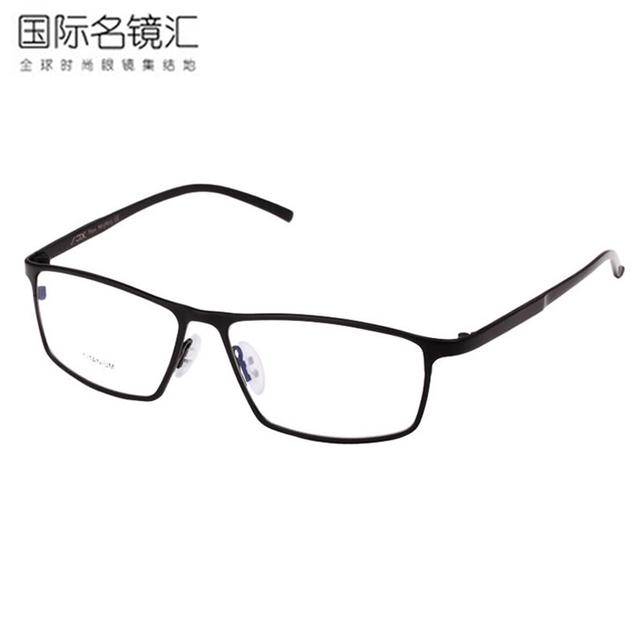 Superior fasion hombres marco óptico marcos de las lentes gafas de moda freeshipping sólido titanium gafas de fotograma completo