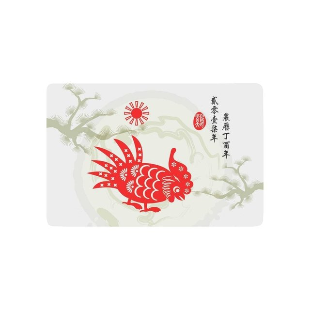 Chineese Year Of Rooster Anti Slip Door Mat Traditional Asian Paper Cut Art  Indoor Outdoor