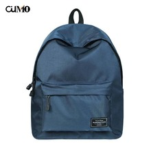 Ou Mo brand Solid Color Boys/Girls child Schoolbag computer laptop anti theft backpack feminina Women Bag man