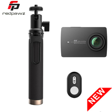 International Version Xiaomi font b YI b font 4K Action Camera 2 Original Xiaomi Monopod Original