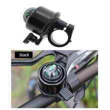 MTB Bicycle Bike Cycling Handlebar Safety Alarm Ring Bell Compass Horn