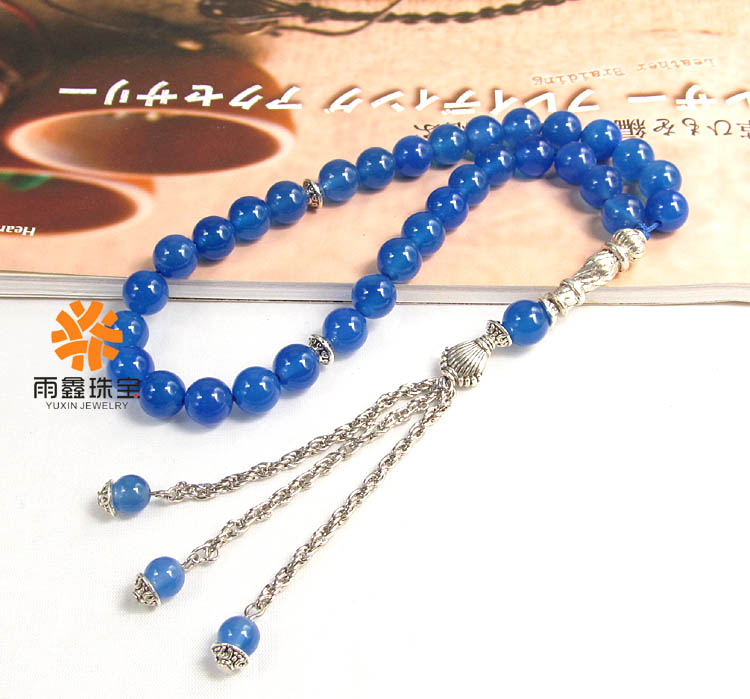 Natural Blue Stone Bead...