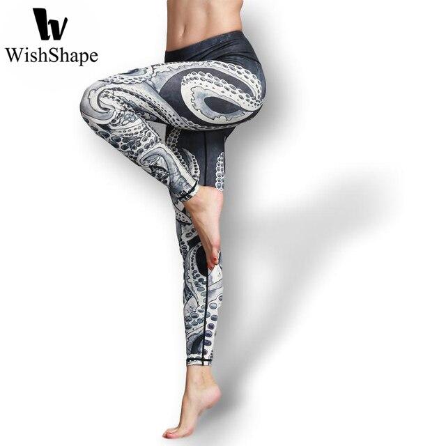 d31ab2bfce1fa Women Sports Gym Yoga Pants Workout Athletic Leggings Sexy High Waist  Animal Print Push Up Fitness Running Trousers Gymwear