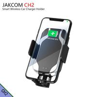 JAKCOM CH2 Smart Wireless Car Charger Holder Hot sale in Chargers as 18650 battery charger harper lii 500