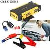 69800mAh Car Jump Starter Portable Power Bank 12V 4USB Car Battery Booster Charger For Phone Laptop