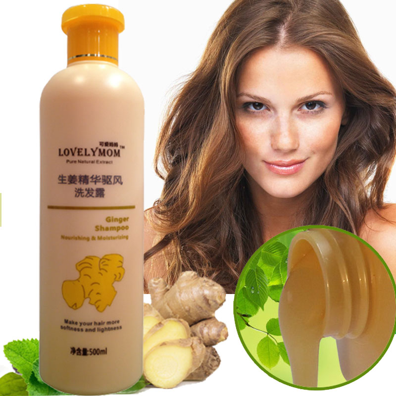 Ginger Hair Shampoo Professional Hair & Scalp Treatment Healthy Hair Growth Smoothing Anti Hair Loss  Free Shipping brelil professional anti oily hair shampoo