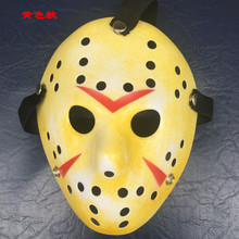 Movie Theme Mask Jason Freddy Wars Halloween Horror Scary