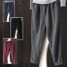 Summer Harem Pants Womens Mid Waist Loose Straight Nine Pant