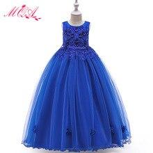 MQATZ 2019 New Appliques Flower Girl Dresses For Weddings Girl Long Dress First Communion Dresses Party Princess Ball Gown недорого