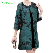 Middle-aged Women Thin Windbreaker Coat Spring Autumn New Single-breas