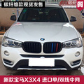 Car Front for BMW X3 X4 F25 F26 2.0i 2.5i 3.0i M carbon fiber bumper Grill grille for