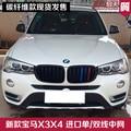 Delantera del coche para BMW X3 F25 F26 X4 2.0i 2.5i 3.0i M de fibra de carbono parachoques Parrilla de la parrilla para