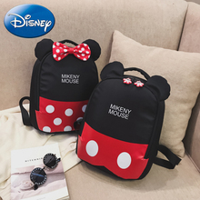 2019 Cartoon Kids Mickey Minnie Bag SchoolBags Children New Baby Cute Plush School Student Backpack Girl Boys Schoolbag Gift