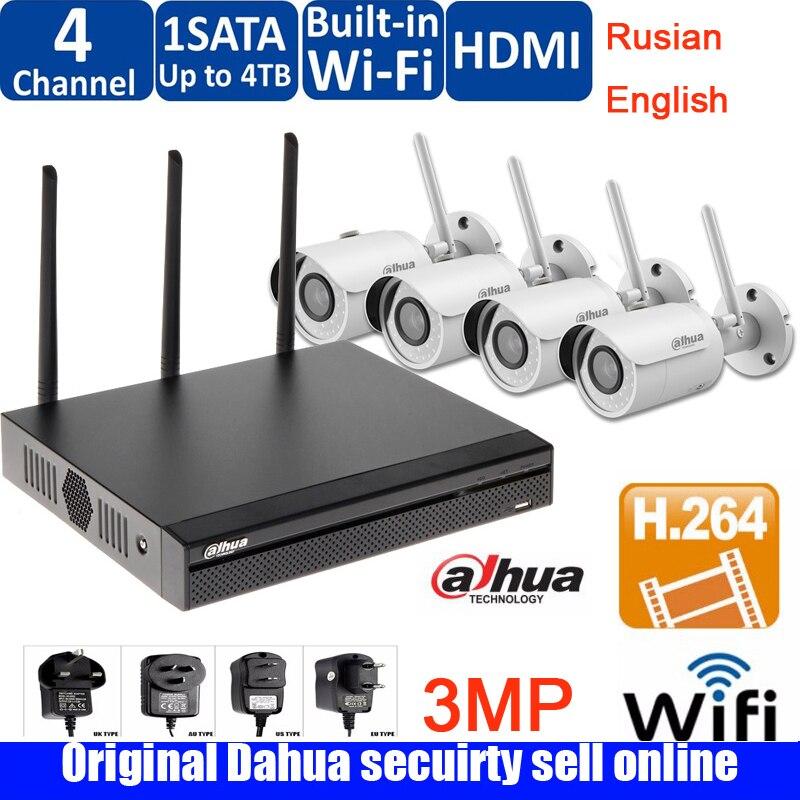 DAHUA Wifi NVR4104HS-W-S System Kit with 4pc Wireless wifi  IP Camera DH-IPC-HFW2325S-W 3MP Security Camera Kit IPC-HFW2325S-WDAHUA Wifi NVR4104HS-W-S System Kit with 4pc Wireless wifi  IP Camera DH-IPC-HFW2325S-W 3MP Security Camera Kit IPC-HFW2325S-W