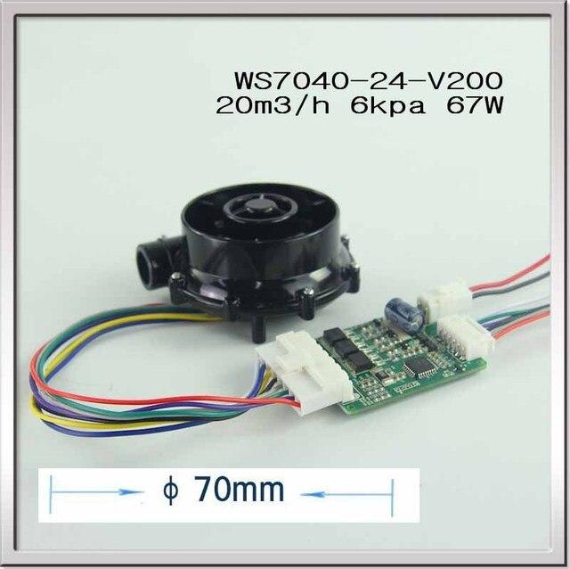 Mini Centrifugal Fan : High pressure low noise mini v dc brushless blower fan