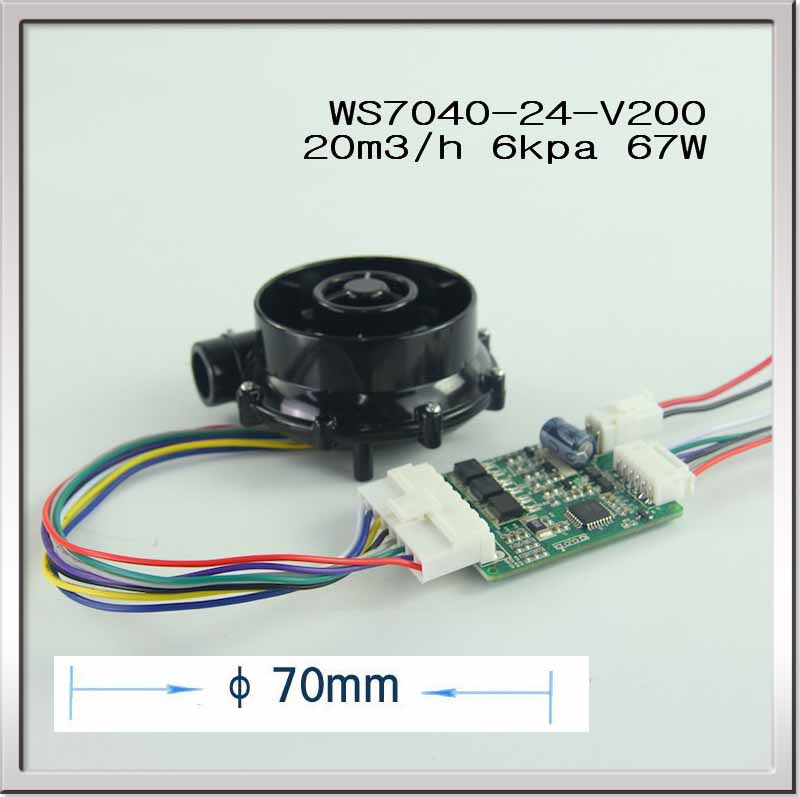 High pressure low noise mini 24v DC Brushless Blowes