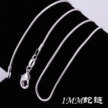 16-30inch Hot Sales wholesale 925 sterling silver 1MM snake chain for pendant necklace jewelry for women bulk stamp 925